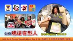 20170210-smart_blood_donor-013