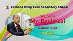 20170316-Welcome_David_Lui-005