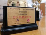 20170711-HK_School_Drama_Festival_award-002