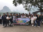 20170428_20170502-Guilin_Exchange-035
