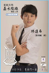 20170817-War_of_the_Youth-004