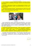 20170804-TaKungPao_Zhejiang-002a