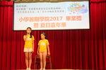 20170812-Summer_College_01-010