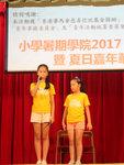 20170812-Summer_College_01-011