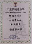20170616-pupil_teacher_awards_04_2A07-003