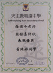 20170616-pupil_teacher_awards_04_3A26-009