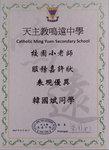 20170616-pupil_teacher_awards_04_4B02-016