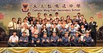 20170927-EDB_MrKevinYeung_facebook_at_CMYSS-008