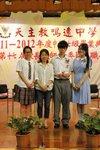 20120525-graduation-12-35