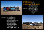 dch-home-TheEnd